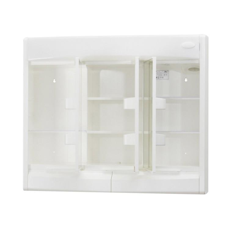 jetzt bei home24 spiegelschrank von jokey home24. Black Bedroom Furniture Sets. Home Design Ideas