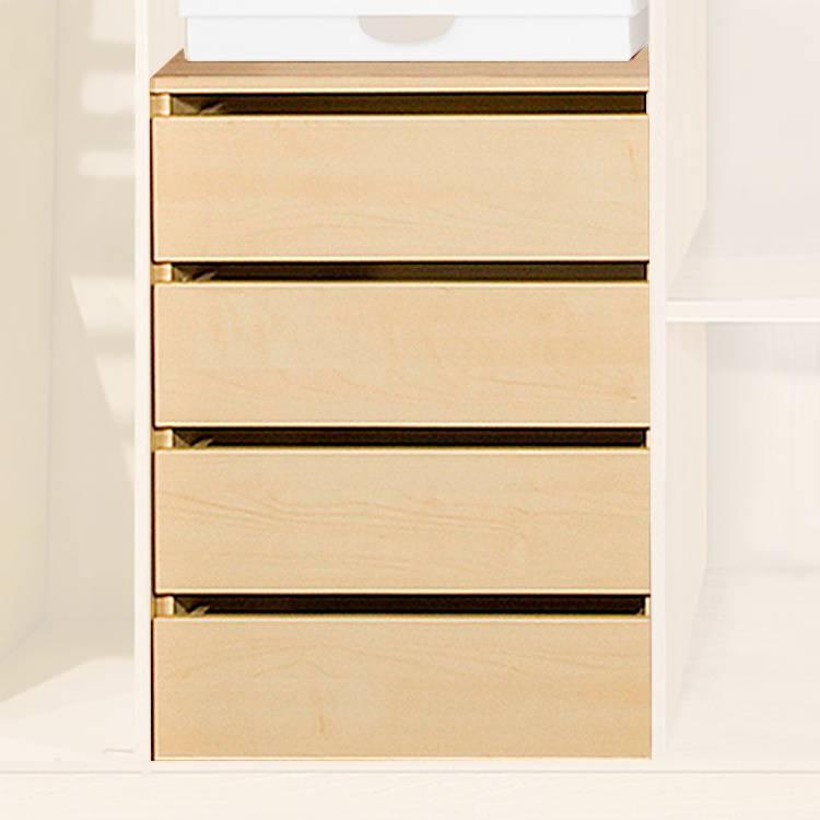 Ladekast van arte m bij home24 bestellen for Ladeblok met 4 lades