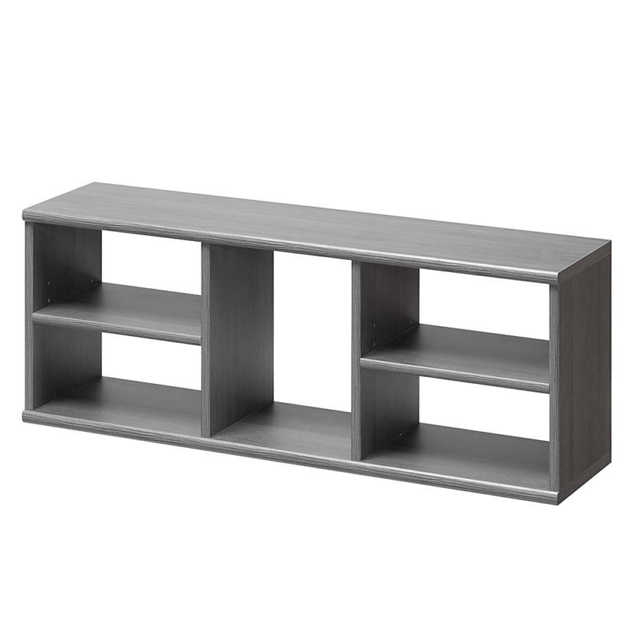 wandregal soft plus ii silbereiche dekor home24. Black Bedroom Furniture Sets. Home Design Ideas