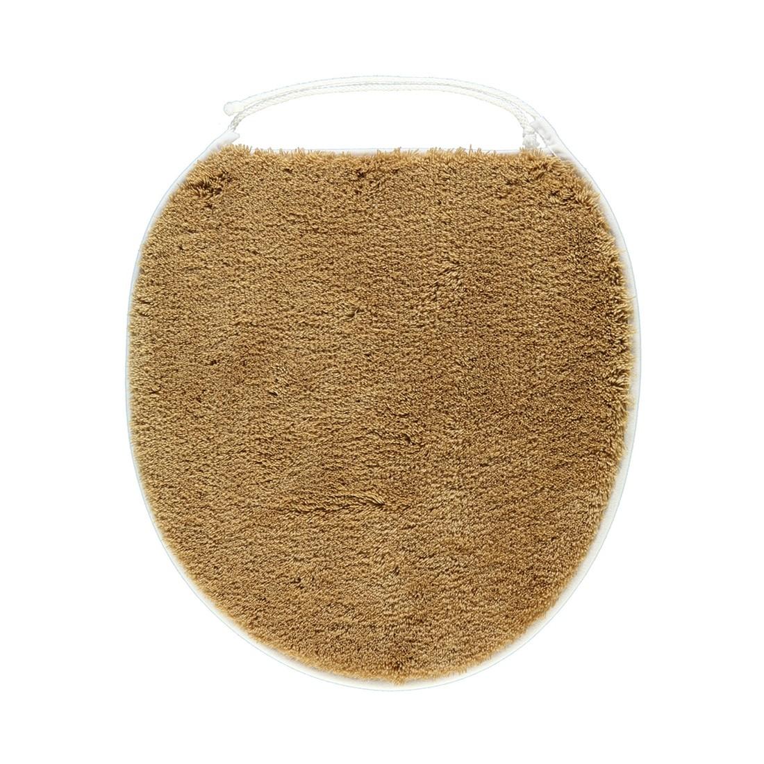 Deckelbezug Soft – 100% Polyacryl Bambusbeige – 231, Kleine Wolke günstig bestellen