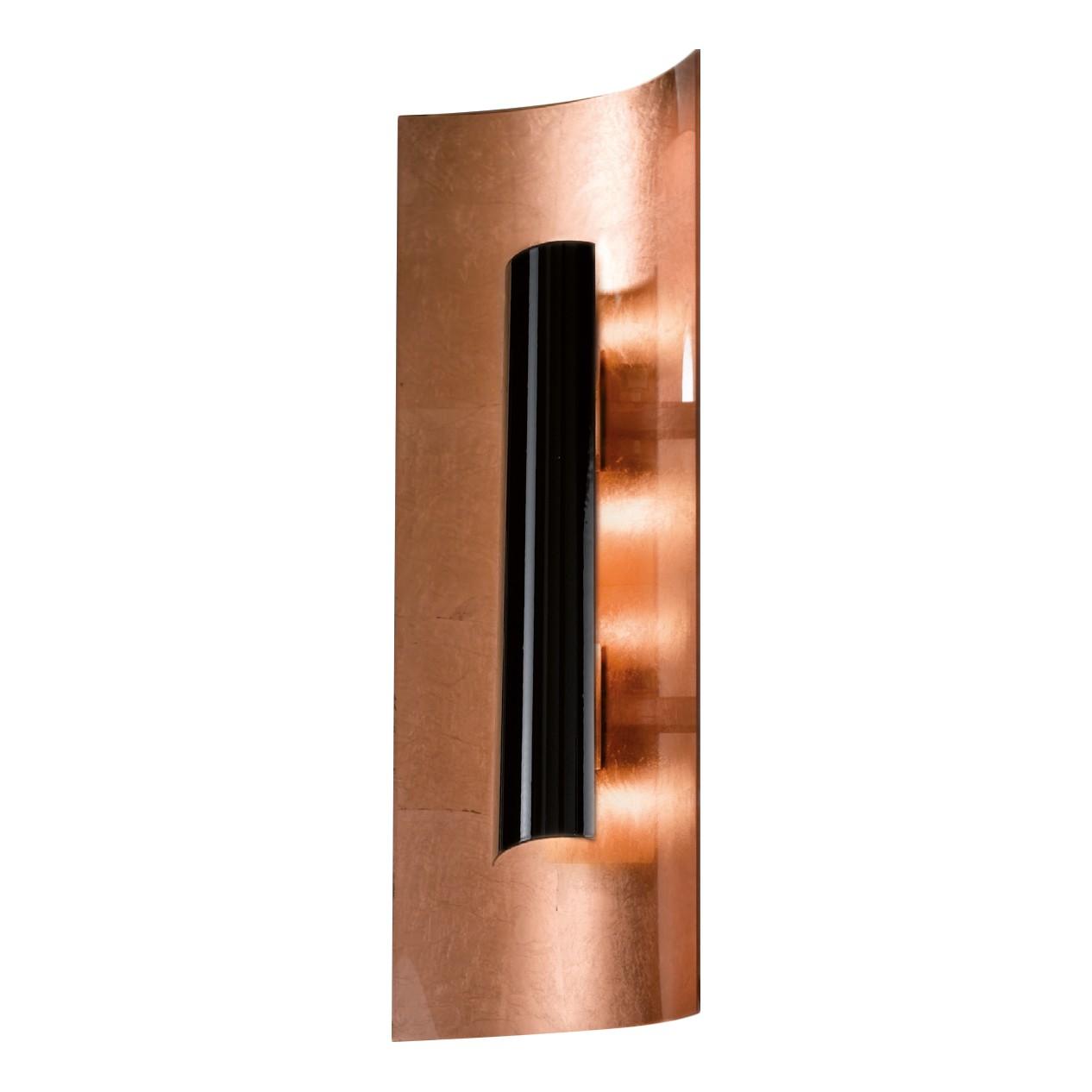 deckenleuchte aura kupfer metall glas kupfer schwarz 3. Black Bedroom Furniture Sets. Home Design Ideas