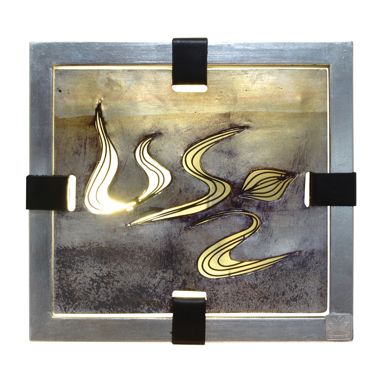 Dekoartikel bankok silber metall 1 flammig n ve a for Dekoartikel metall