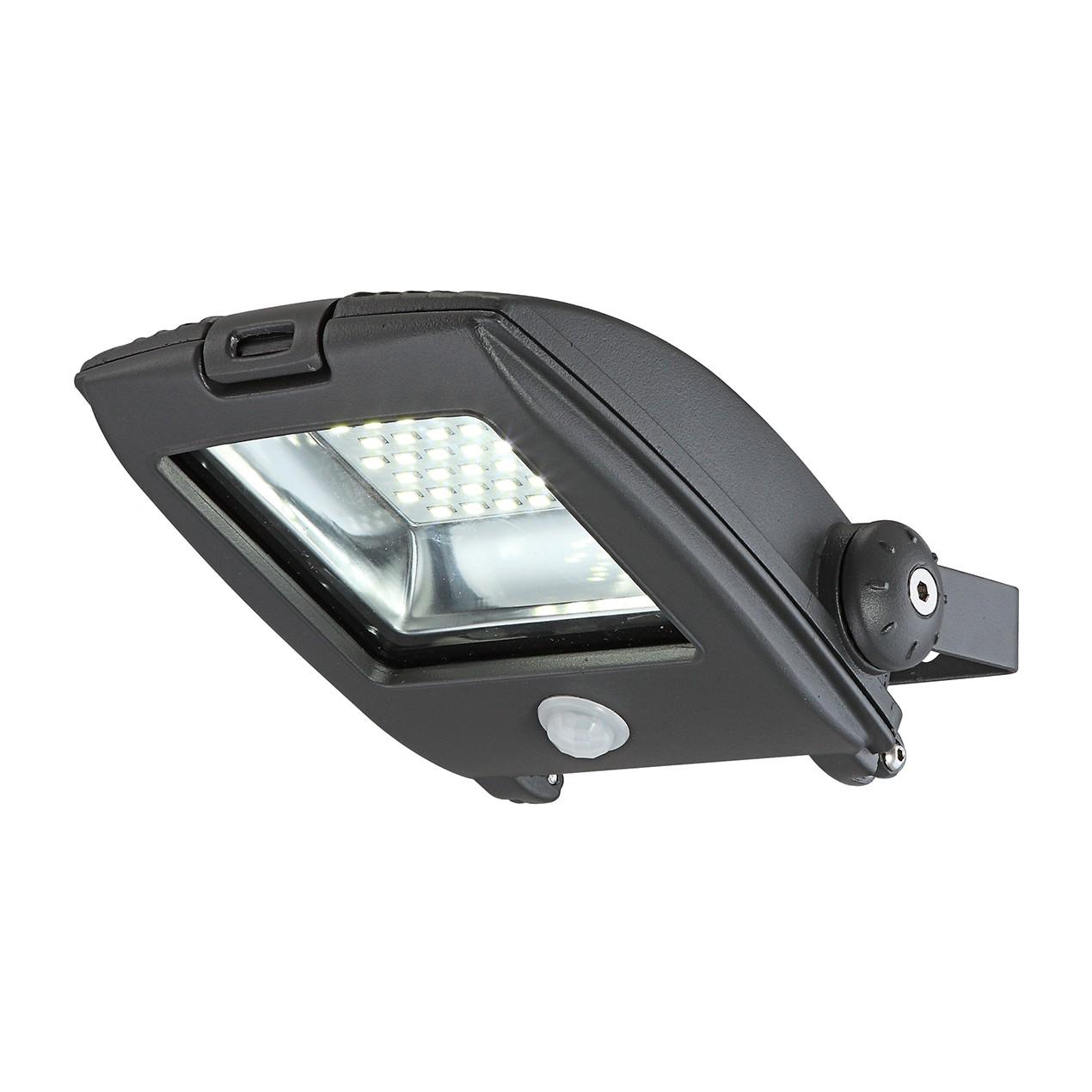 LED-Baustrahler Projecteur II 1-flammig ● Grau Aluminium- Druckguss- Globo Lighting A+