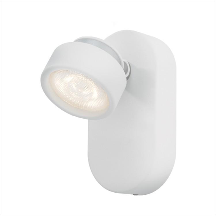 EEK A+, LED-Spot myLiving Rimus I – Weiß – 1-flammig, Philips günstig bestellen