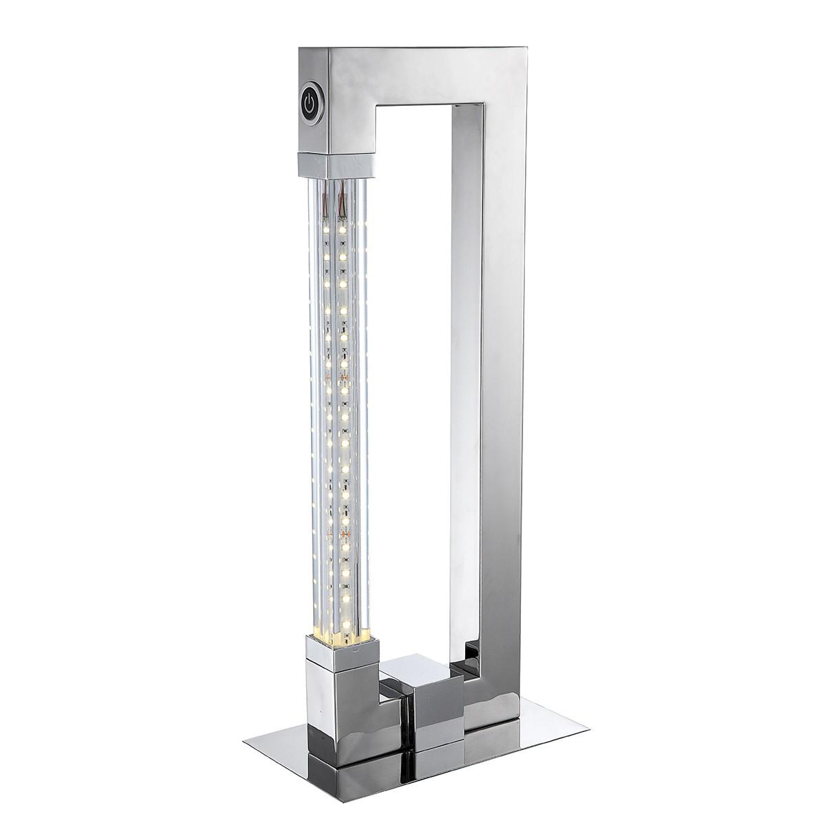LED-Tischleuchte Tschuradpra 1-flammig ● Silber Metall- verchromt- Globo Lighting A+