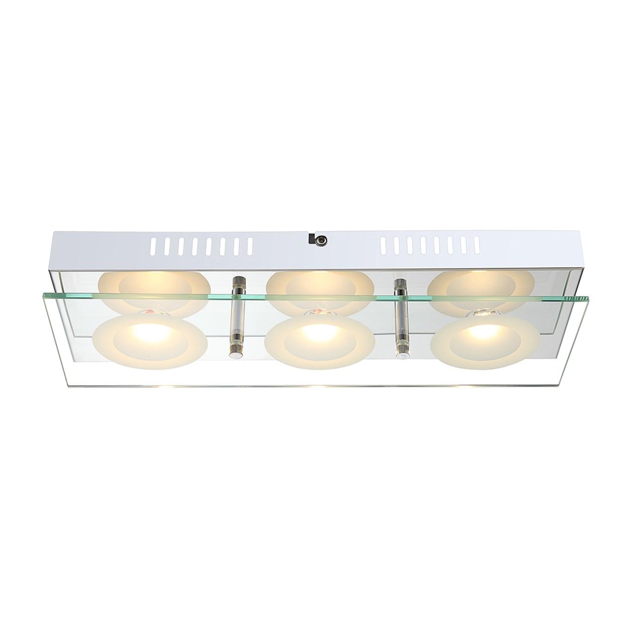 LED-Wandleuchte Oda 3-flammig ● Silber Metall- verchromt- Globo Lighting A+