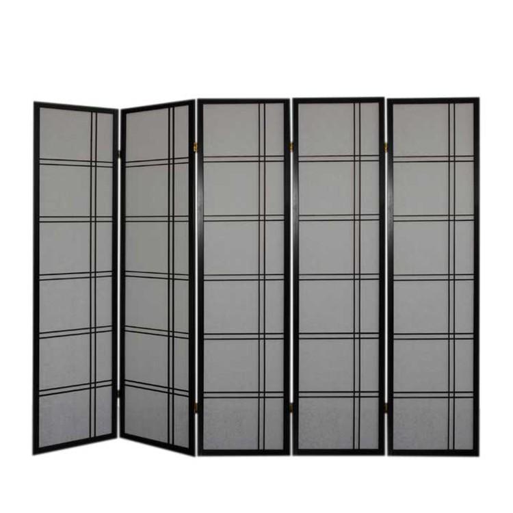 paravent 200 hoch g nstig kaufen. Black Bedroom Furniture Sets. Home Design Ideas