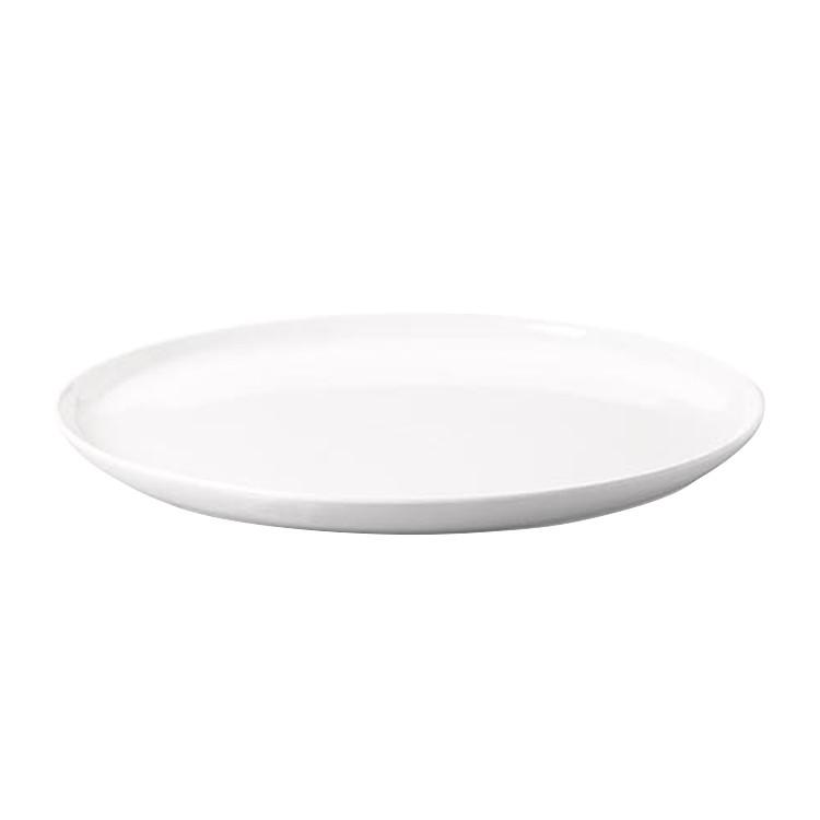 Servierteller Five Senses – Weiß, Kahla bestellen