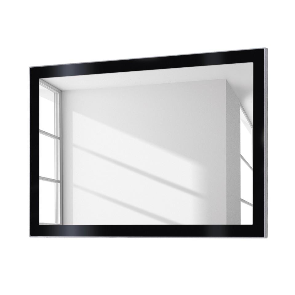 Spiegel Allround IV – Anthrazit – 120 x 77 cm, Voss günstig online kaufen