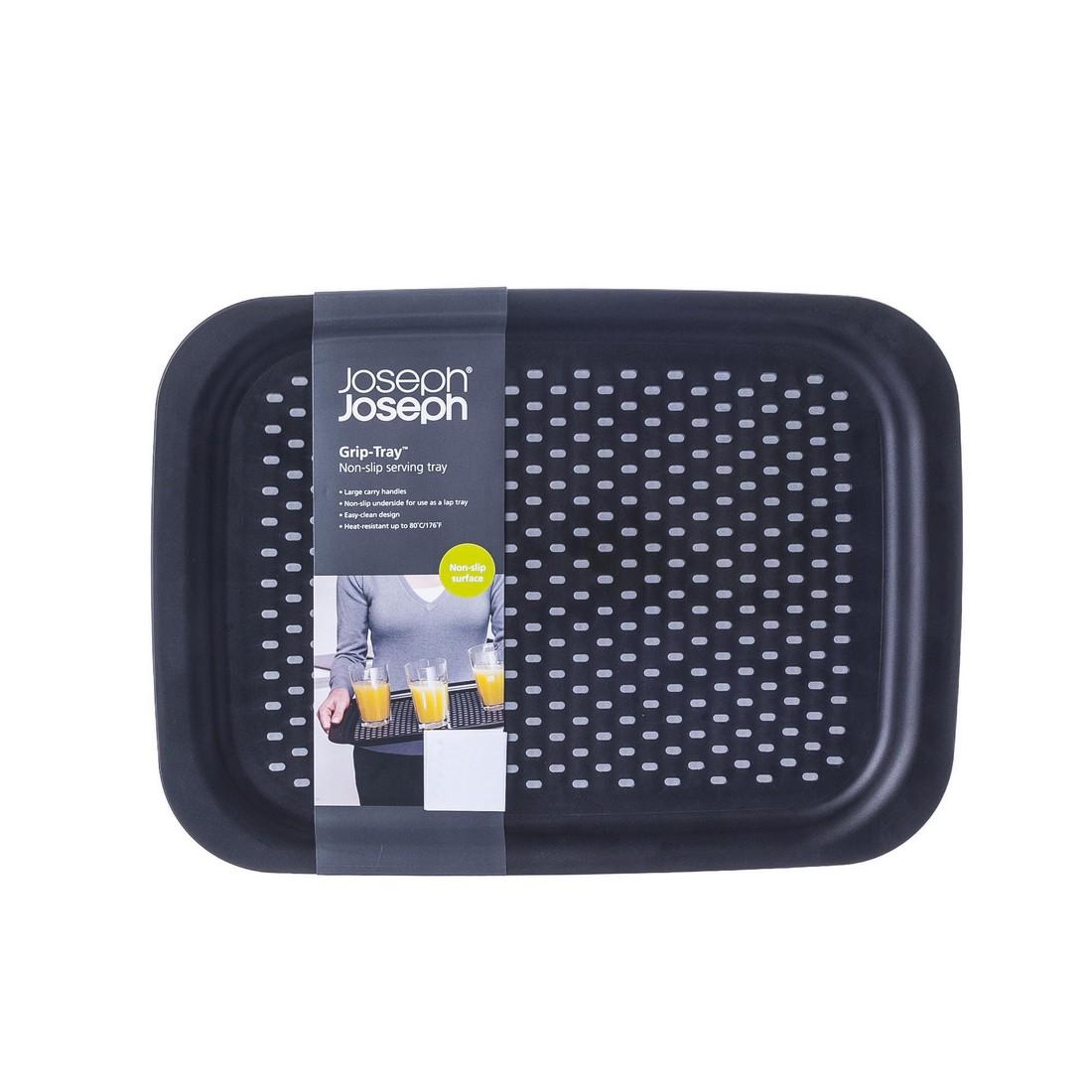 tablett grip tray antirutsch kunststoff schwarz joseph joseph online bestellen. Black Bedroom Furniture Sets. Home Design Ideas