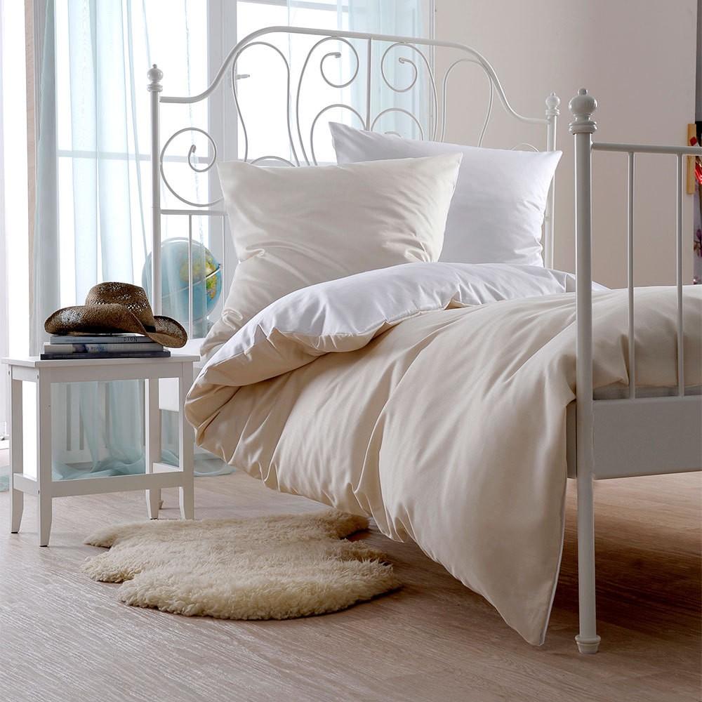 Uni Mako-Satin Wende-Bettwäsche creme/weiß – 100% Baumwolle Creme/Weiss – Kissenbezug einzeln 50 x 70 cm, Bettwaren-Shop bestellen
