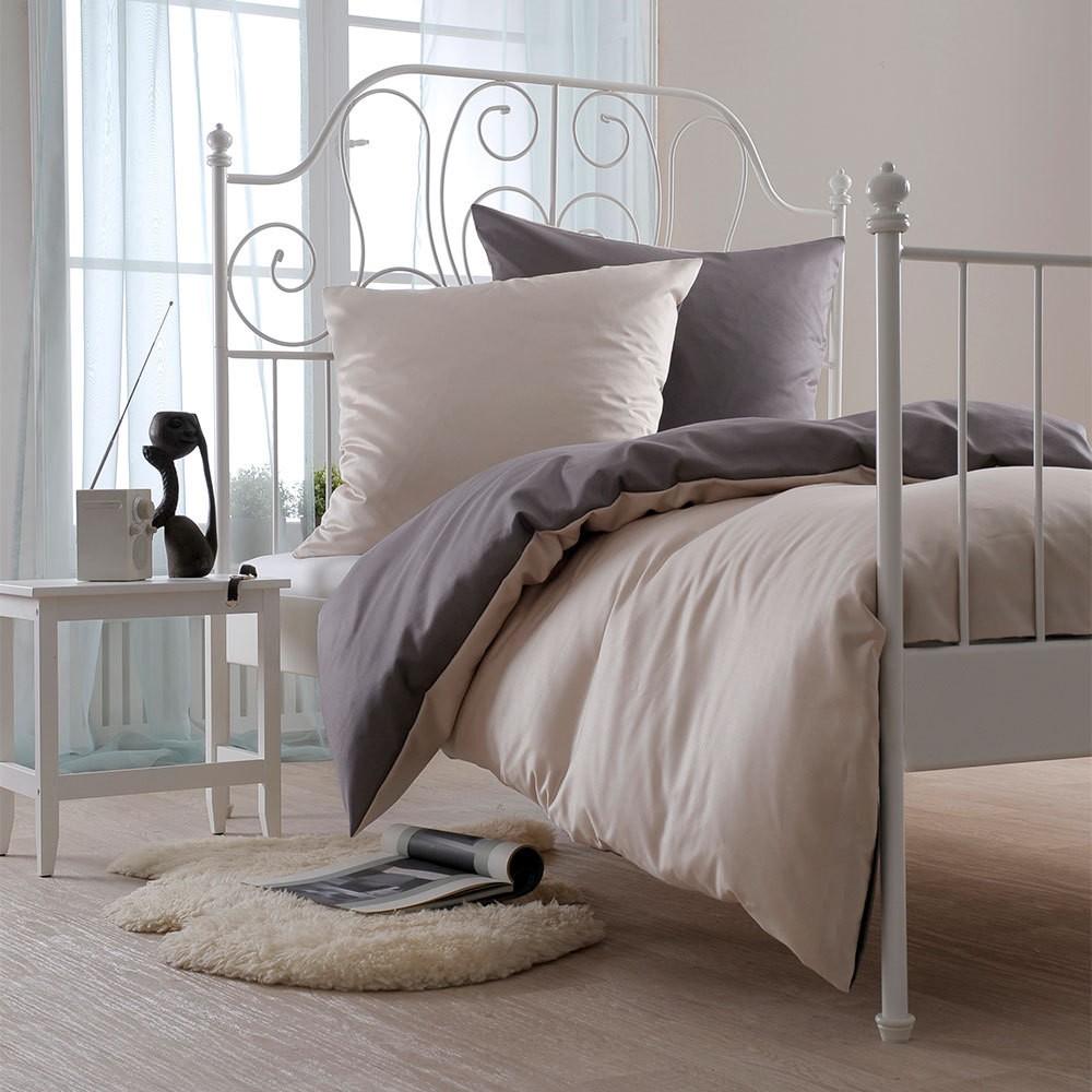 Uni Mako-Satin Wende-Bettwäsche sabbia/nuss – 100% Baumwolle Sabbia/nuss – Ausführung Kissenbezug einzeln 40×80 cm, Bettwaren-Shop online bestellen