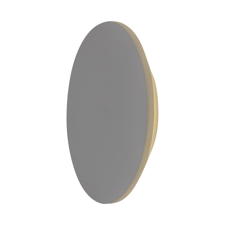 Wandleuchte Eclipse Round 250 1-flammig ● Silber Stein & Gips- Illumina A+