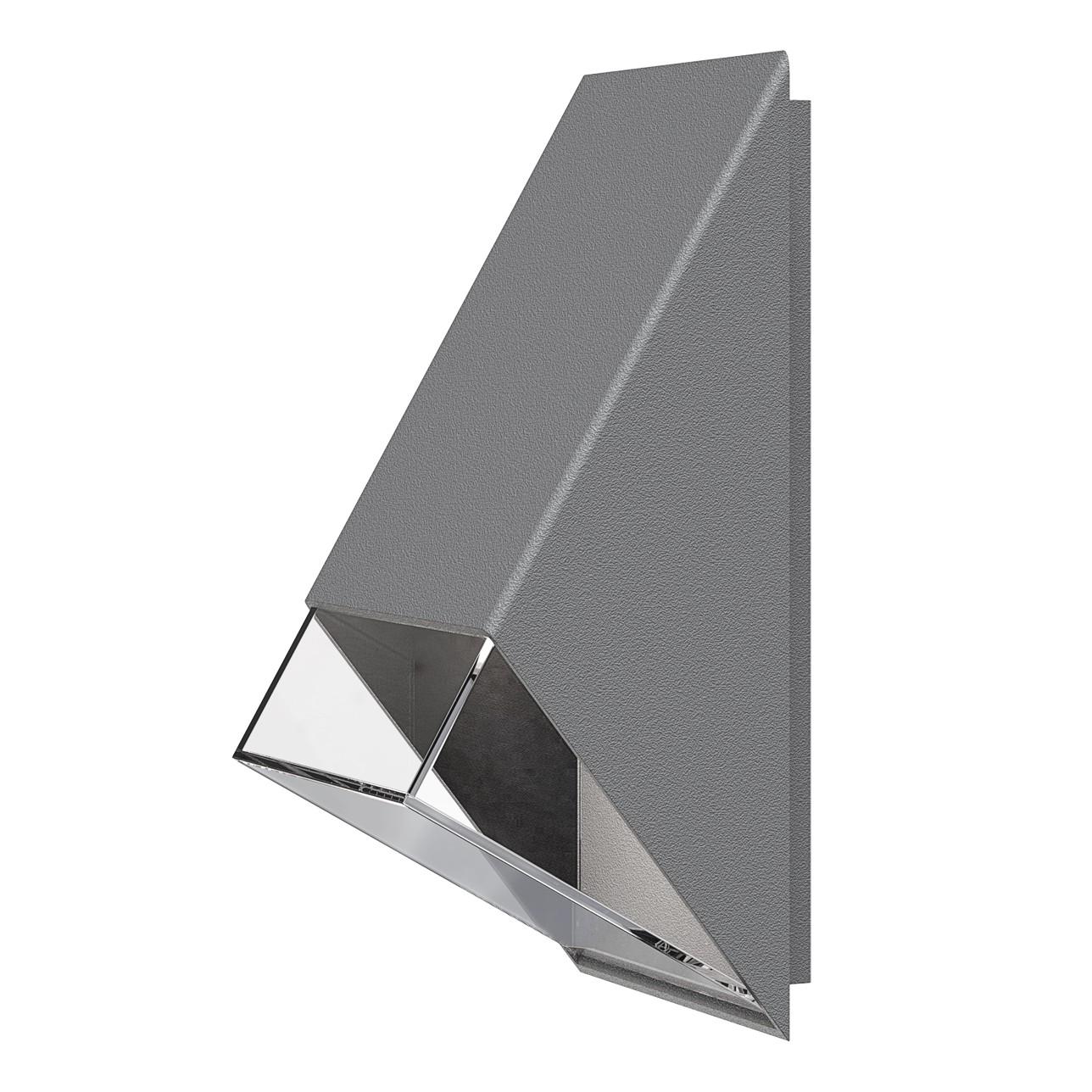Wandleuchte Edge ● Metall Grau ● 1-flammig- Nordlux A++
