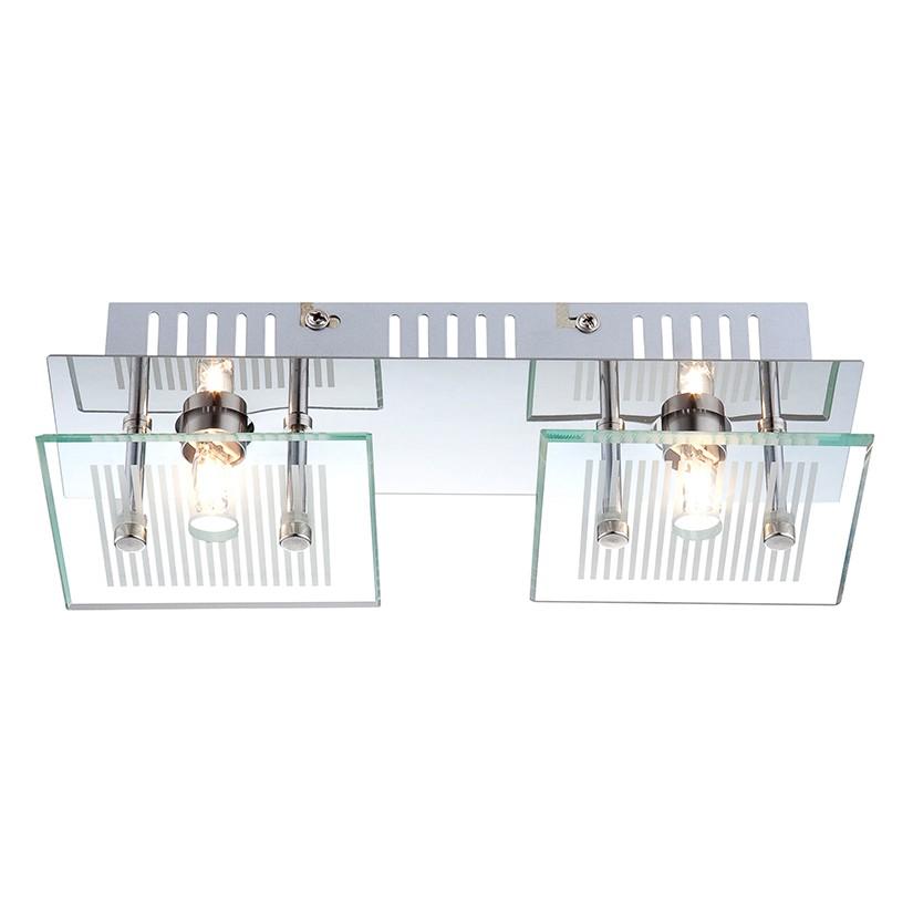 EEK A++, Wandleuchte GILMA – Metall – Silber – 2-flammig, Globo Lighting bestellen