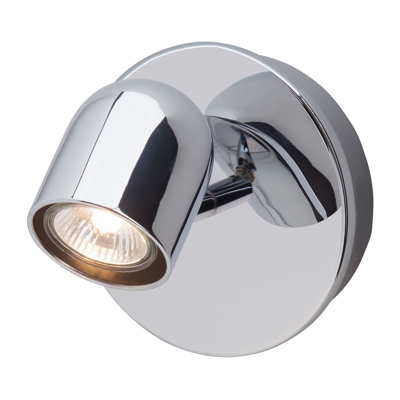 Wandspot Shyrka 1-flammig ● Silber Metall- verchromt- Brilliant A++