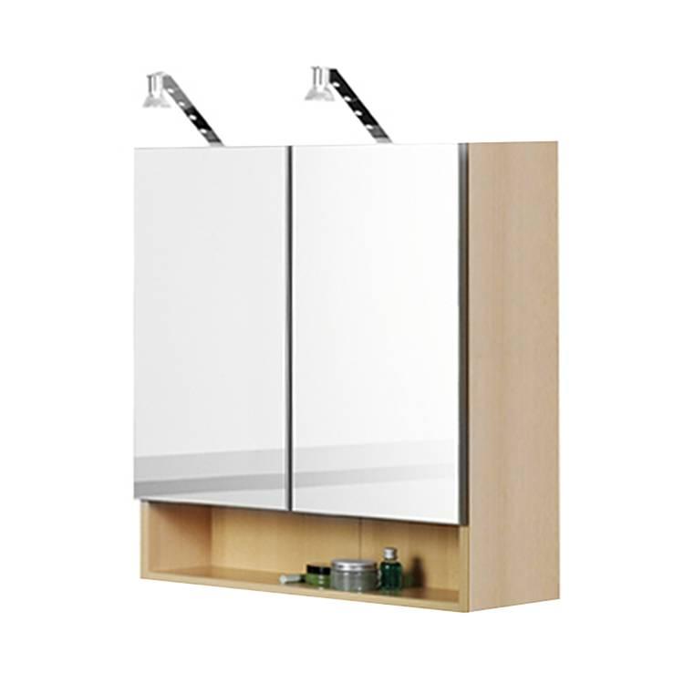 Spiegelschrank Lund (mit Beleuchtung) - Buche | Home24 | {Spiegelschrank mit beleuchtung und ablage 14}