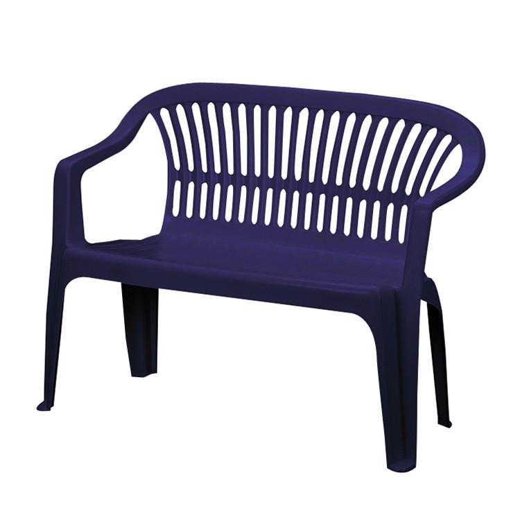 Bank Belleair (2-Sitzer) - Kunststoff - Dunkelblau, Progarden