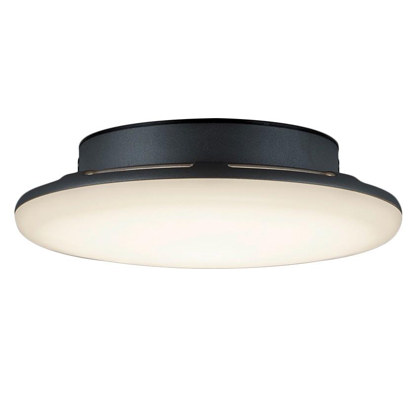 EEK A+, LED-Außenleuchte Bering - Aluminium / Kunststoff - 1-flammig - 20 - Anthrazit, Trio