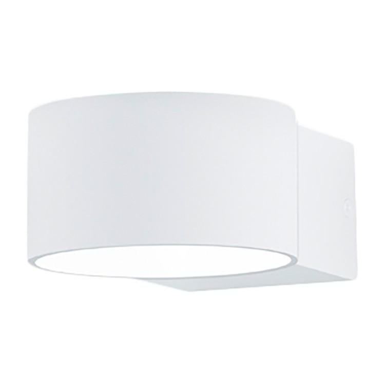 EEK A+, LED-Wandleuchte Lacapo - Metall - 1-flammig - Matt Weiß, bei Home24 - Lampen