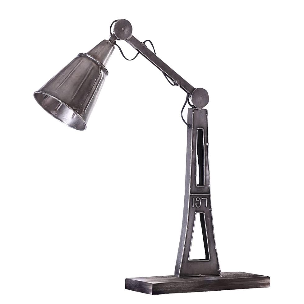 EEK A++, Lampe de table Vanha I - Fer - Nikelé - 1 ampoule, ars manufacti
